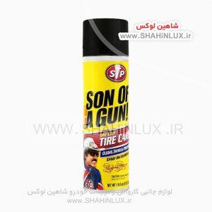 اسپری تمیز کننده لاستیک و تایر خودرو اس تی پی STP