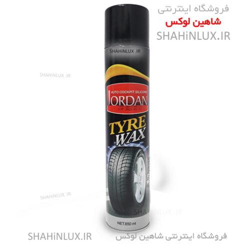 خرید اسپری واکس لاستیک جردن Jordan tire wax