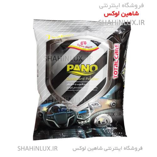 دستمال مرطوب و معطر و پاک کننده و براق کننده داخل اتومبیل پانو PANO