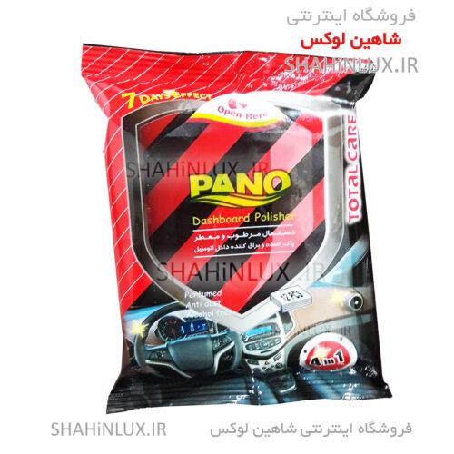 دستمال مرطوب و معطر و پاک کننده و براق کننده داخل اتومبیل پانو PANO_