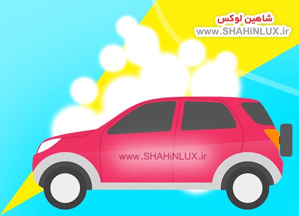 راهنمای خرید از فروشگاه اینترنتی لوازم کارواش و تزئینات خودرو شاهین لوکس