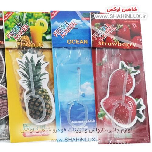 بوگیر، خوشبو کننده کارتی ماشین خودرو شمیم پایتخت