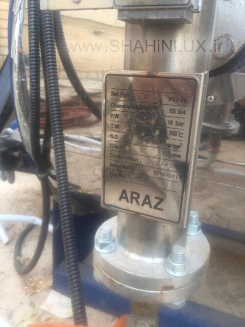 دستگاه بخار 450 لیتری زاگرس کارواش در فروشگاه اینترنتی شاهین لوکس
