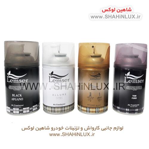 اسپری خوشبو کننده هوا لمسر با رایحه های متفاوت و خوشبو مناسب استفاده در ماشین و خودرو
