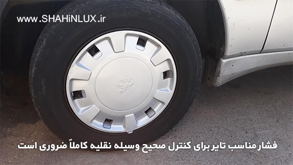 نکته برای نگهداری و مراقبت از فشار تایر ماشین