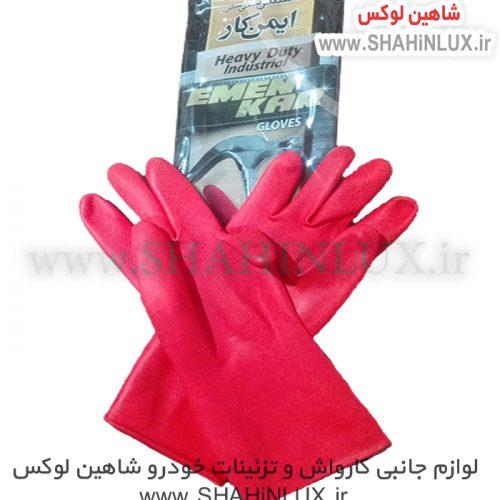 دستکش صنعتی شستشو ایمن کار