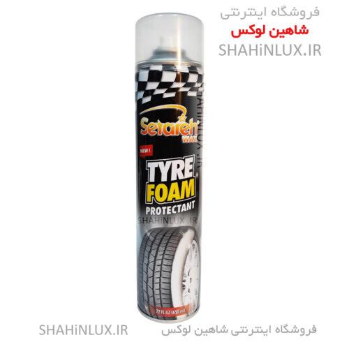 اسپری تمیزکننده و محافظ لاستیک خودرو ستاره