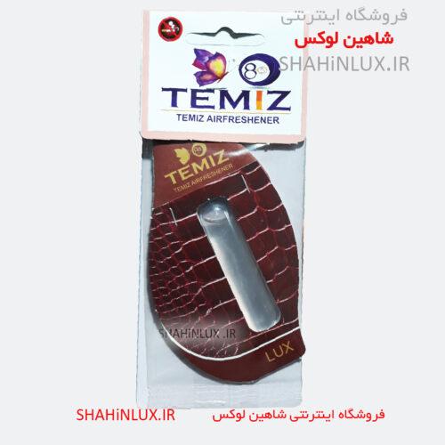 خوشبوکننده کارتی TEMIZ تمیز مدل LUX