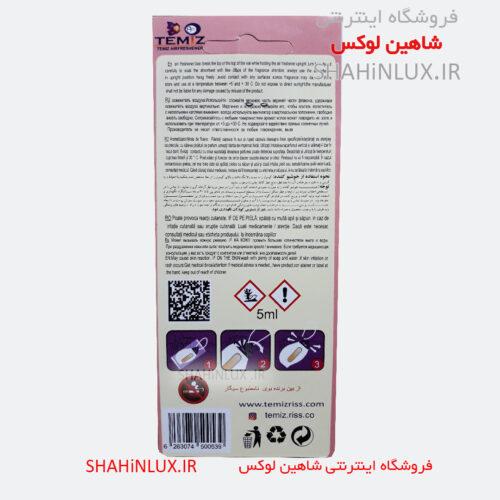 قیمت عمده و خرید خوشبوکننده کارتی TEMIZ تمیز مدل LUX