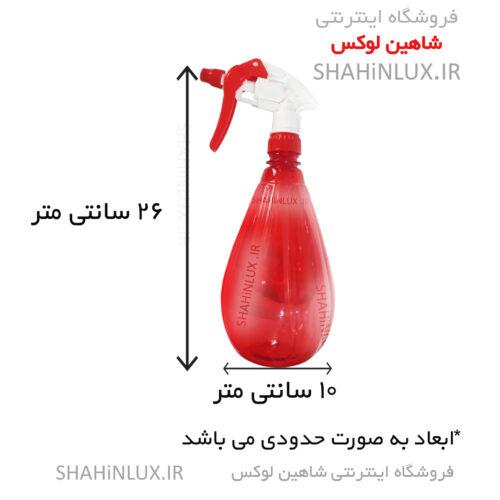 ابعاد ظرف آبپاش یک لیتری