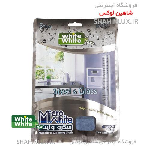دستمال میکرو فایبر وایت اند وایت_ microfibers white and white