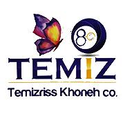 شرکت تمیز_temiz
