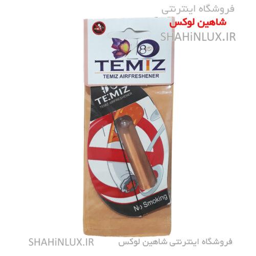 خوشبو کننده کارتی ضد سیگار تمیز TEMIZ